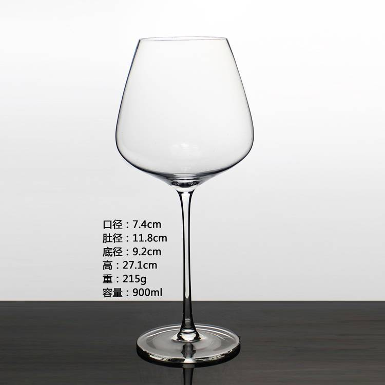 Classic Long Stemmed White Wine Glass Fashionable Wine Glass