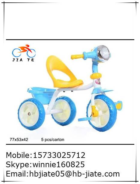 2016 new style kid's tricycle