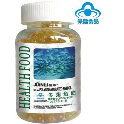 Polyunsaturated fish oil Capsule