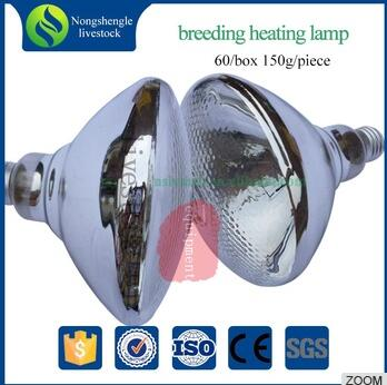 15oW;250w;100w rough-surface breeding heating lamp for pig farming in livestock equipment