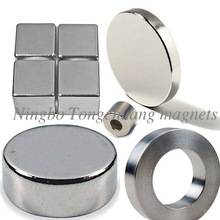 customized high performance neodymium magnet rare earth magnet manufacturer offer directly