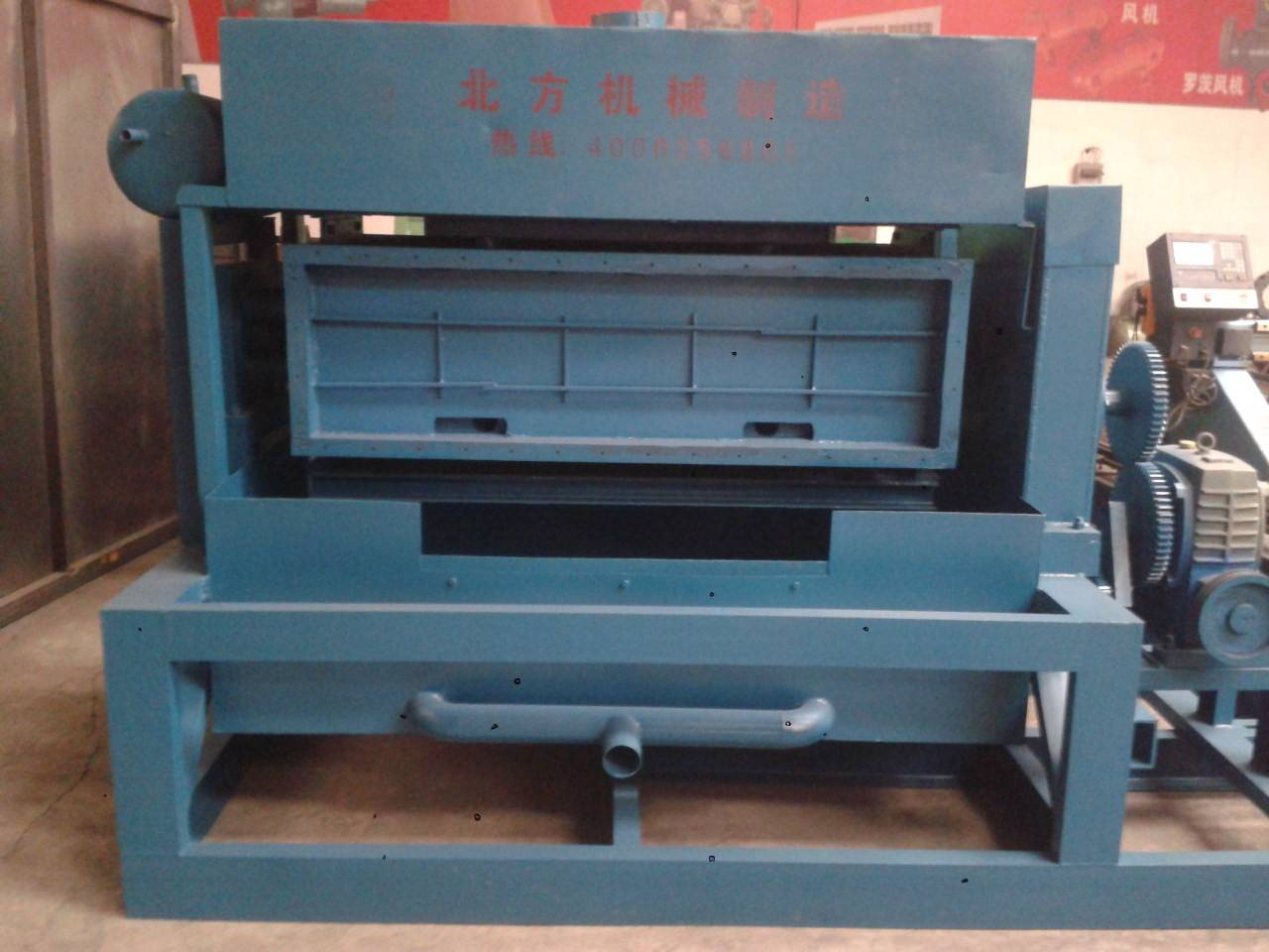 Small Paper Eggtray Making Machine