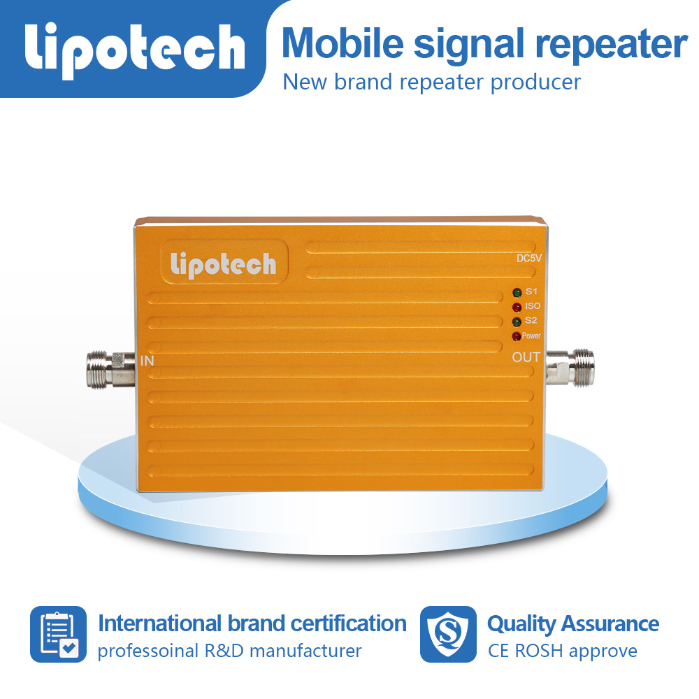 Small model dual band mobile signal repeater
