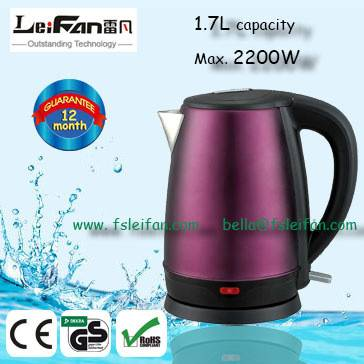 new on sales 1.7L stainless steel cordless kettle