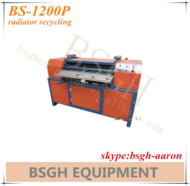 BS-1200P full protection air condition radiator separating machine