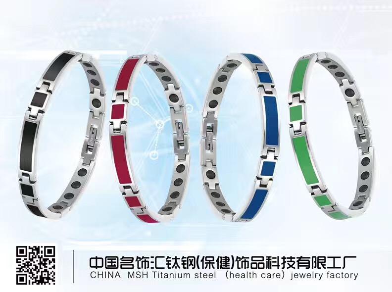 MSH manufacturer 99.999 infrared ion magnet germanium bracelet Korea