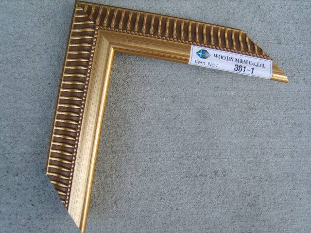 Picture Frame Moulding