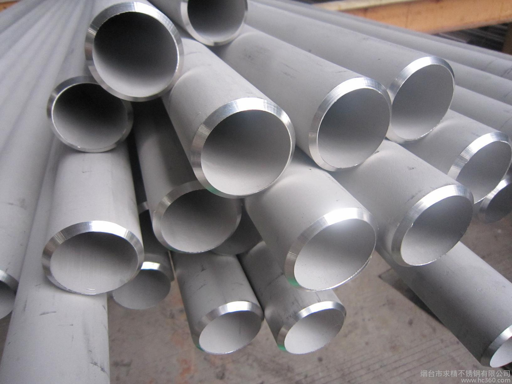 A511 Seamless Stainless Steel Tube
