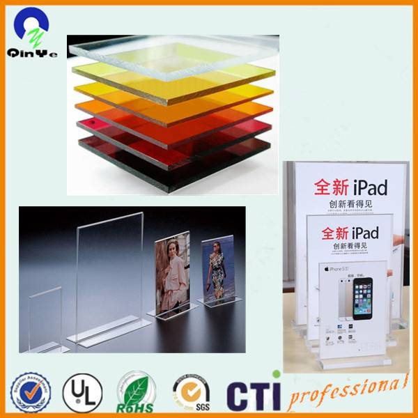 China factory wholesale transparent and clear cast acrylic sheet