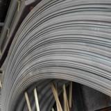 Bent aluminium heatsink for SUV