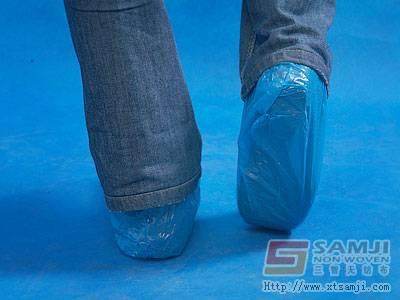 SBPP Shoe cover