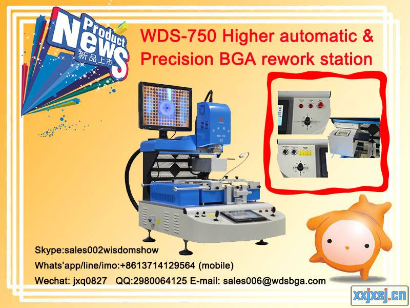 automatic BGA rework station with CCD camera , infrared bga rework machine price