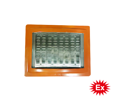 SAA certificate explosion proof floodlight