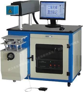 CO2 Laser Marking Machines On Tobacco box