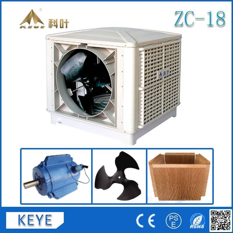 KEYE ZC-18 evaporative water cooling air cooler