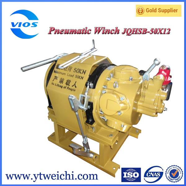 Hot Sale 5 ton pneumatic winch widly used for drilling platform of mine