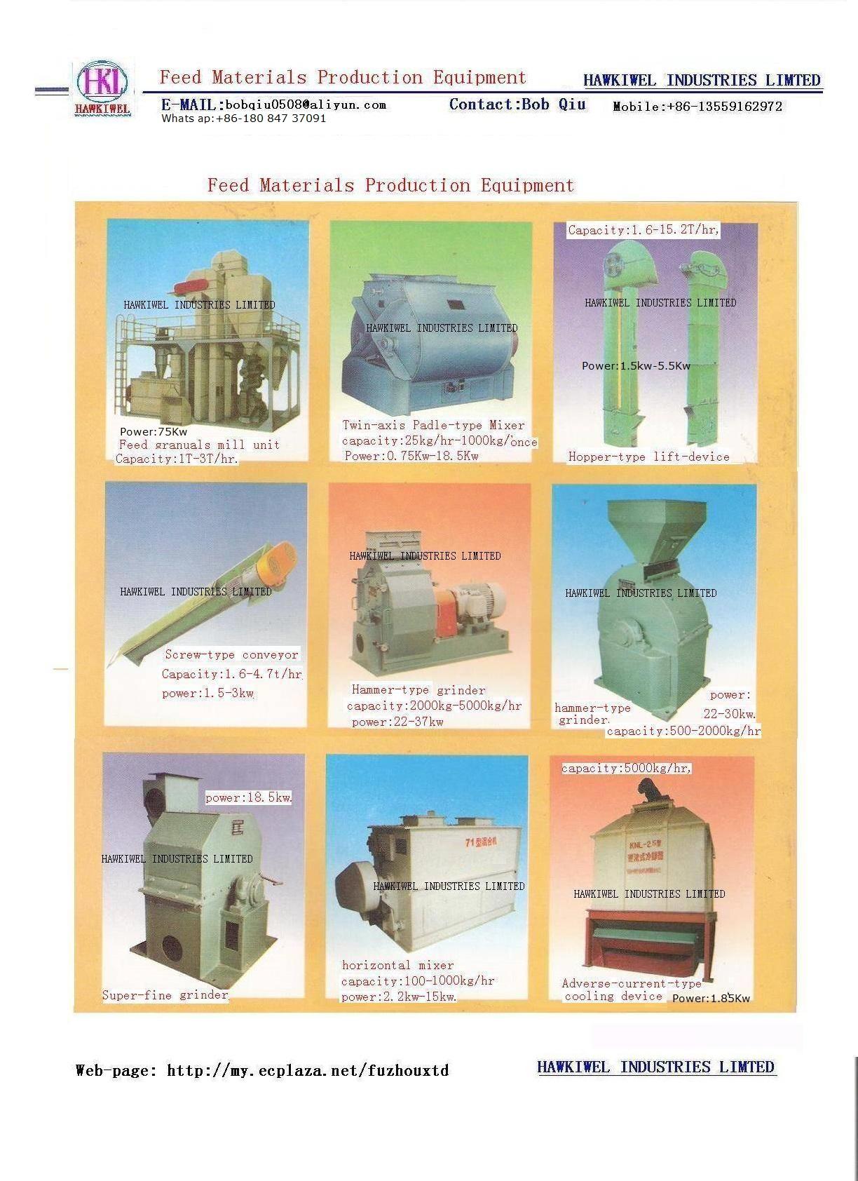 equipment/machines for animal feed preparing/making
