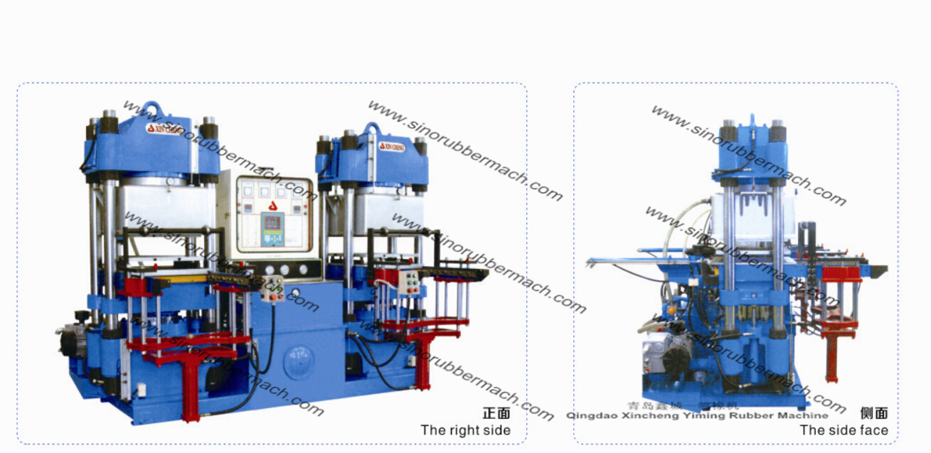 Rubber Compression Moulding Press For Brake Pad