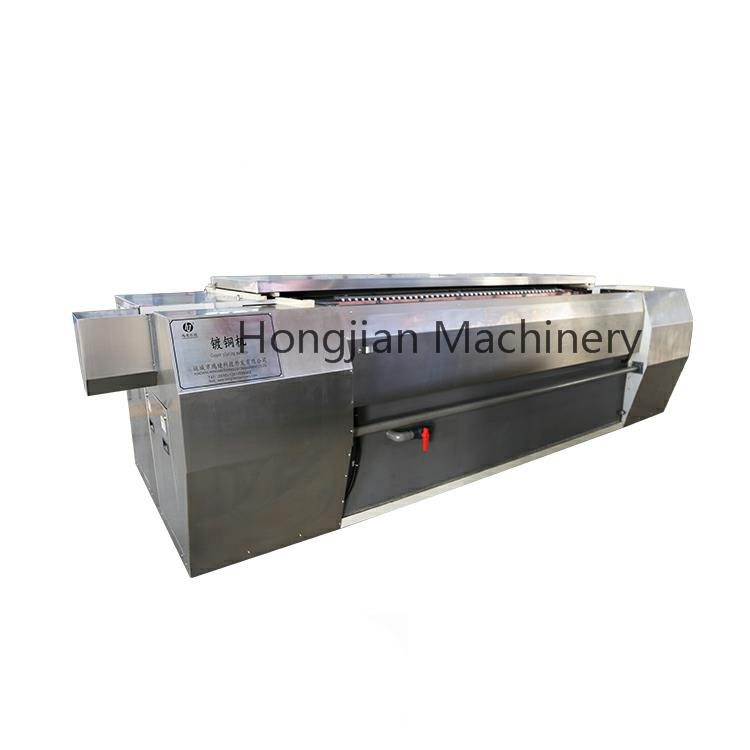 Gravure Cylinder Copper Plating Machine Galvanic Copper Tank Bath Copper Plating Line