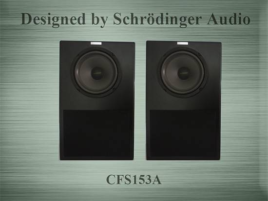 "6"" Full Range Speaker Driver Powerful Loudspeakers"
