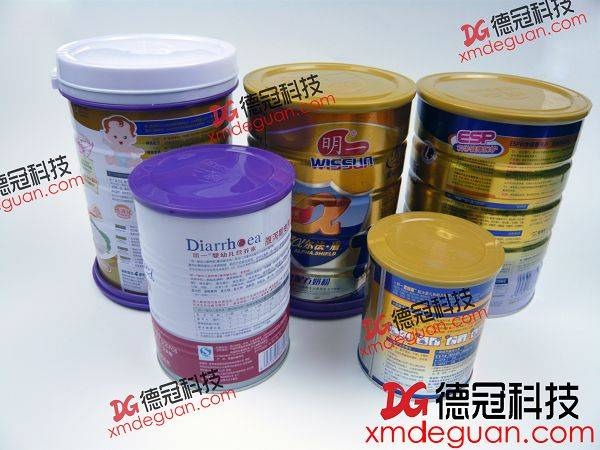 milk powder can plastic lid