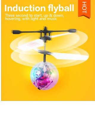 infrared induction hand control flying ball toywith light