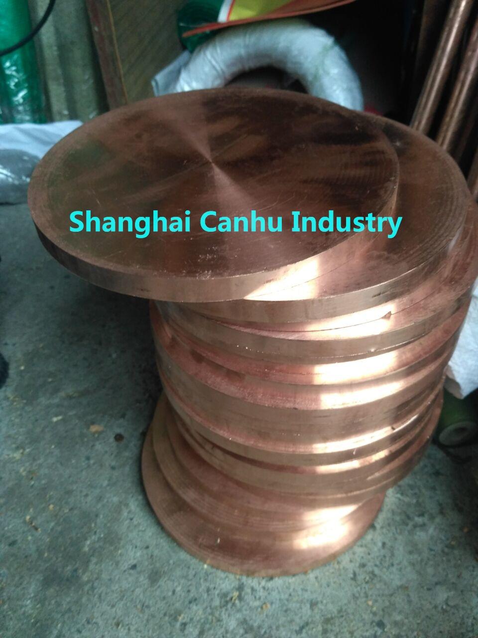 C17500 Cobalt Beryllium Copper Disc