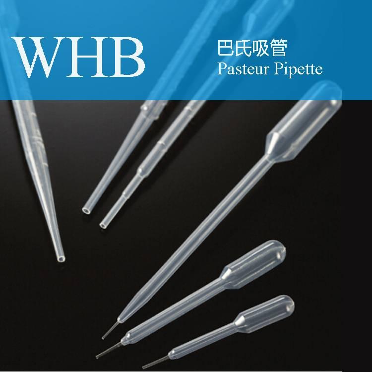 Disposable Transfer Sterile Plastic Different Size Pasteur Pipette