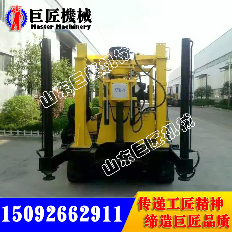 XYD-3CrawlerHydraulic Core Drilling Rig