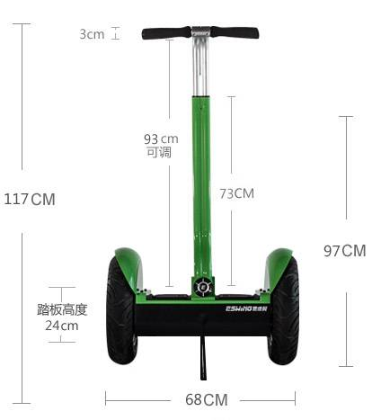 BTES1349X scooter