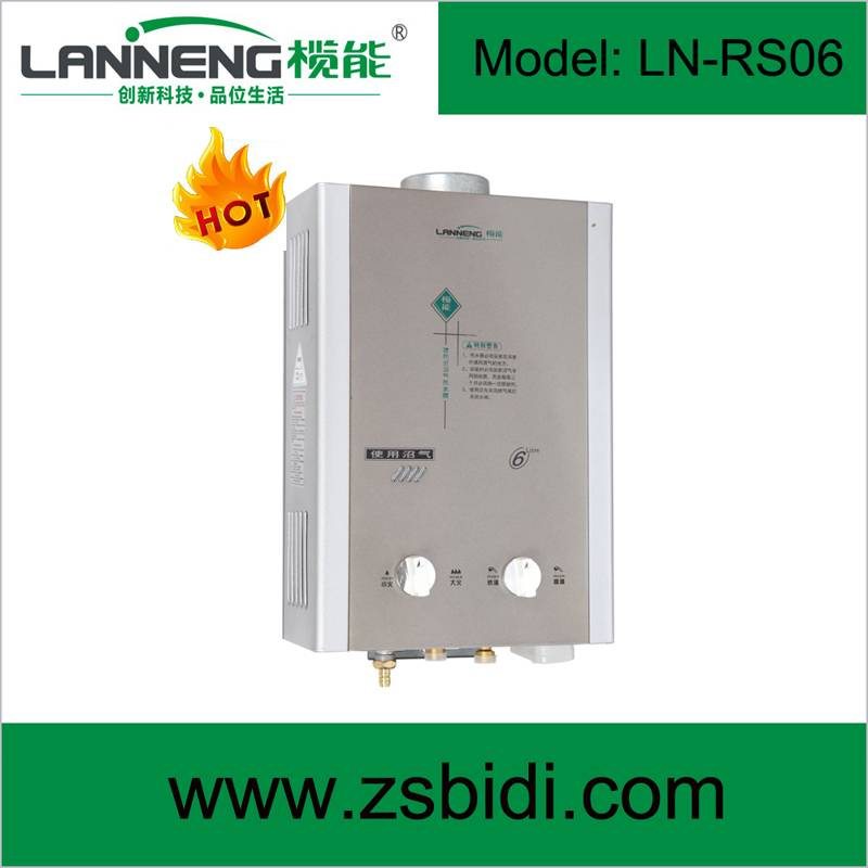 First Class Biogas Water Heater from China Biogas Manufacturer