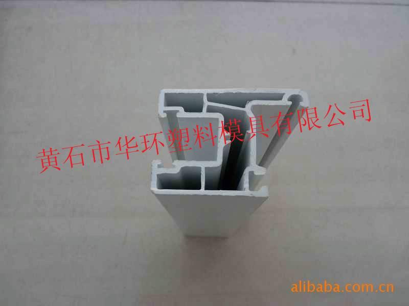 PVC push-pull fan