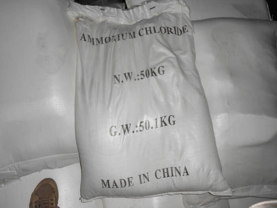Chinese Ammonium Chloride Agriculture Grade