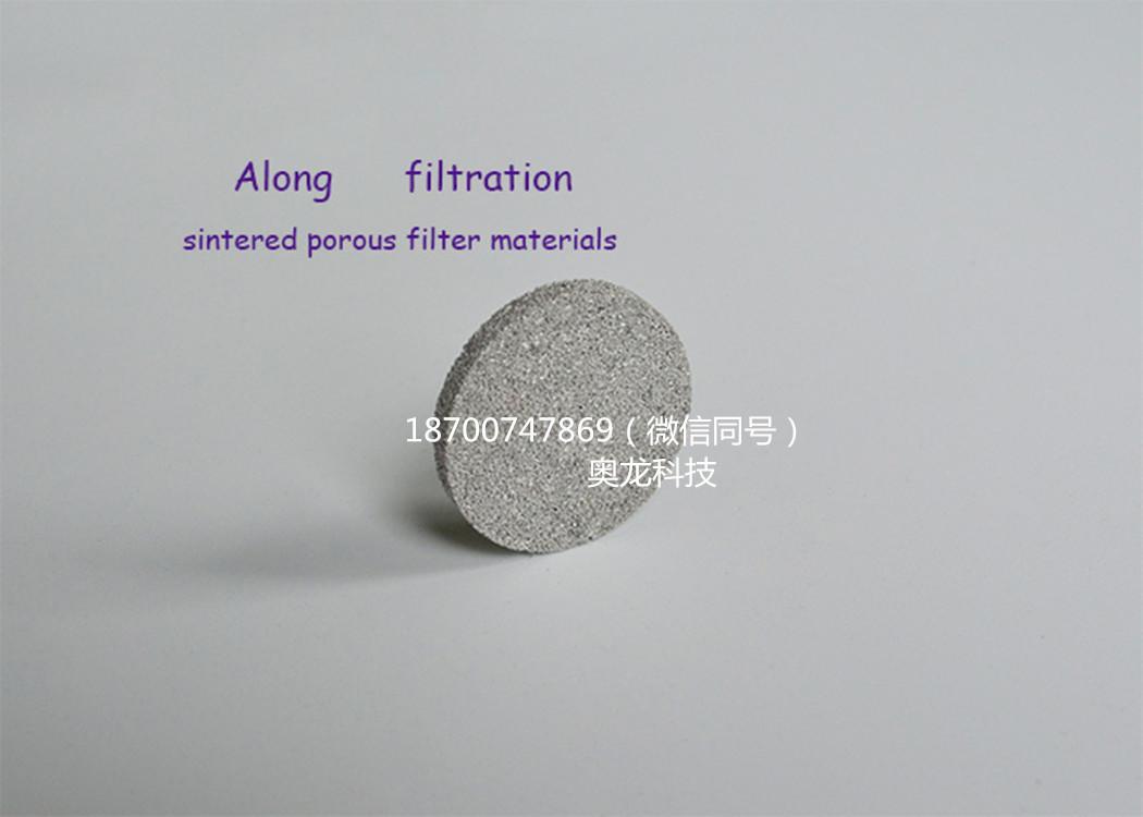 5/10/20/30/70 micron titanium sintered powder porous filter disc (free sample)