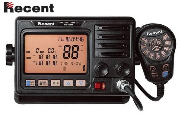 RS-506M IP-67 VHF Fixed Marine Radio Mounted Radio