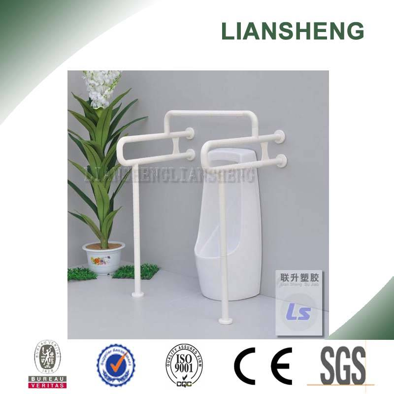 Toilet accessories nylon coated grab bar