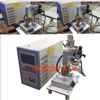 FFC bonding machining