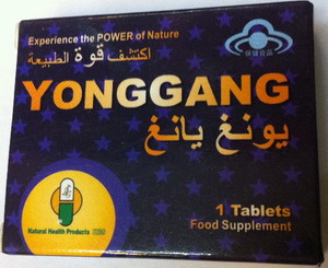 YongGang Chinese herb sex pill health care food supplement