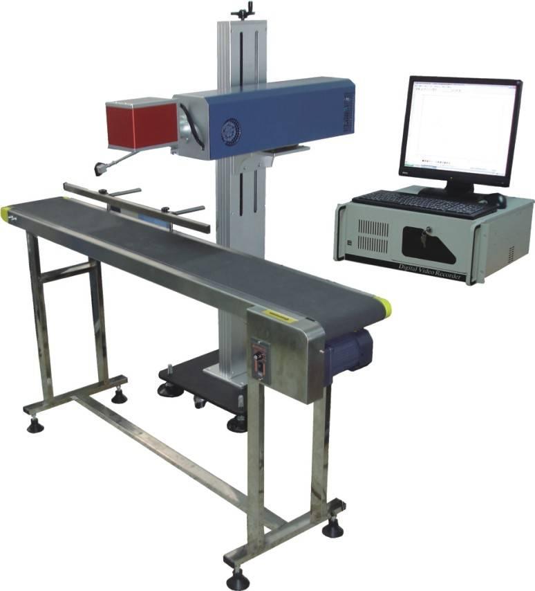 Flight online laser marking machine