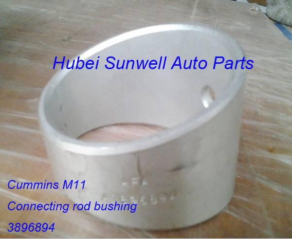 Cummins M11 engine connecting rod bushing 3896894