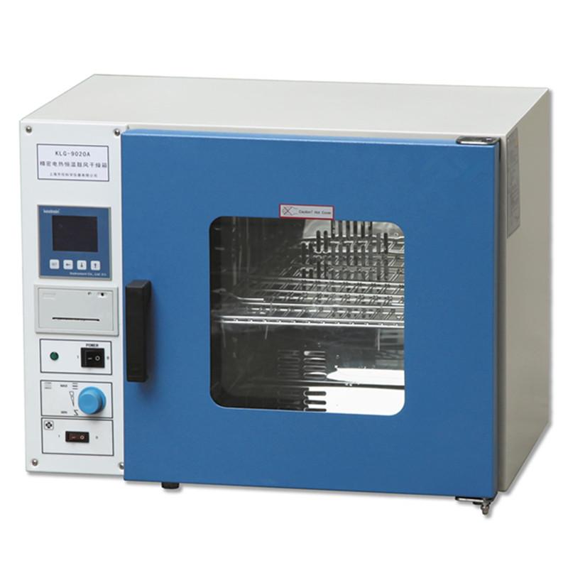 High precise desktop drying oven ,pharmaceutical drying oven,medicines drying oven cabinet