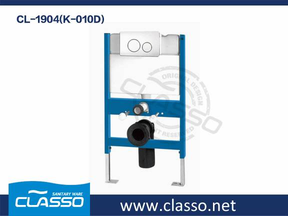 Suit For Wall Hung Toilet Accessories Concealed Cistern Flush Mechanism Water Tank TURKISH BRAND CLA