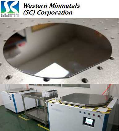 """Silicon Bonded Wafer 4"""" 6"""" 8"""" at Western Minmetals (SC) Corporation"""