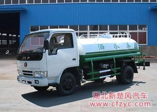 watering truck/sprinkler