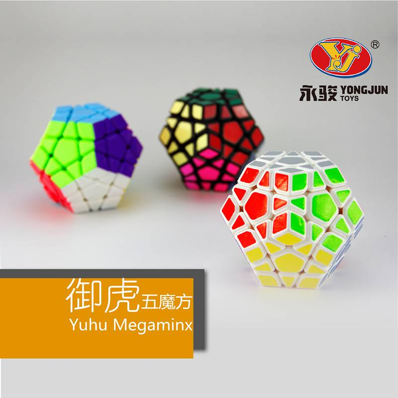 Yongjun yuhu megaminx moyu wholesale magic puzzle
