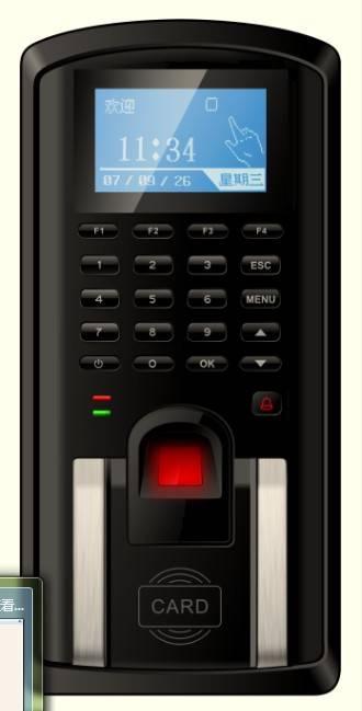 standalone biometric fingerprint access control system(ZR50)