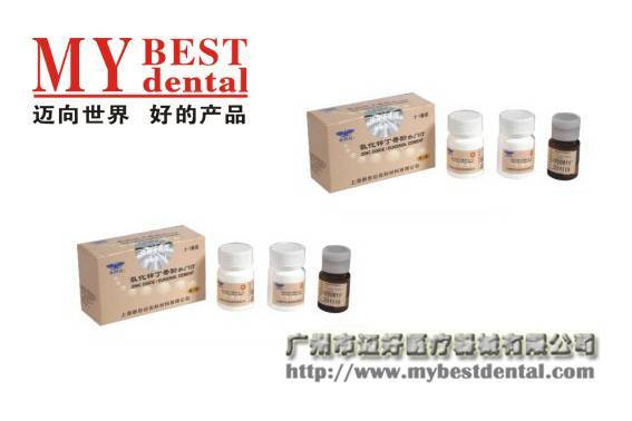 china dental-oral care-filling tooth materials