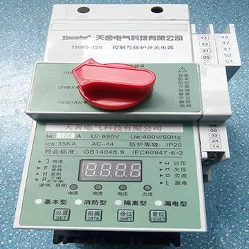 TSCPS-125