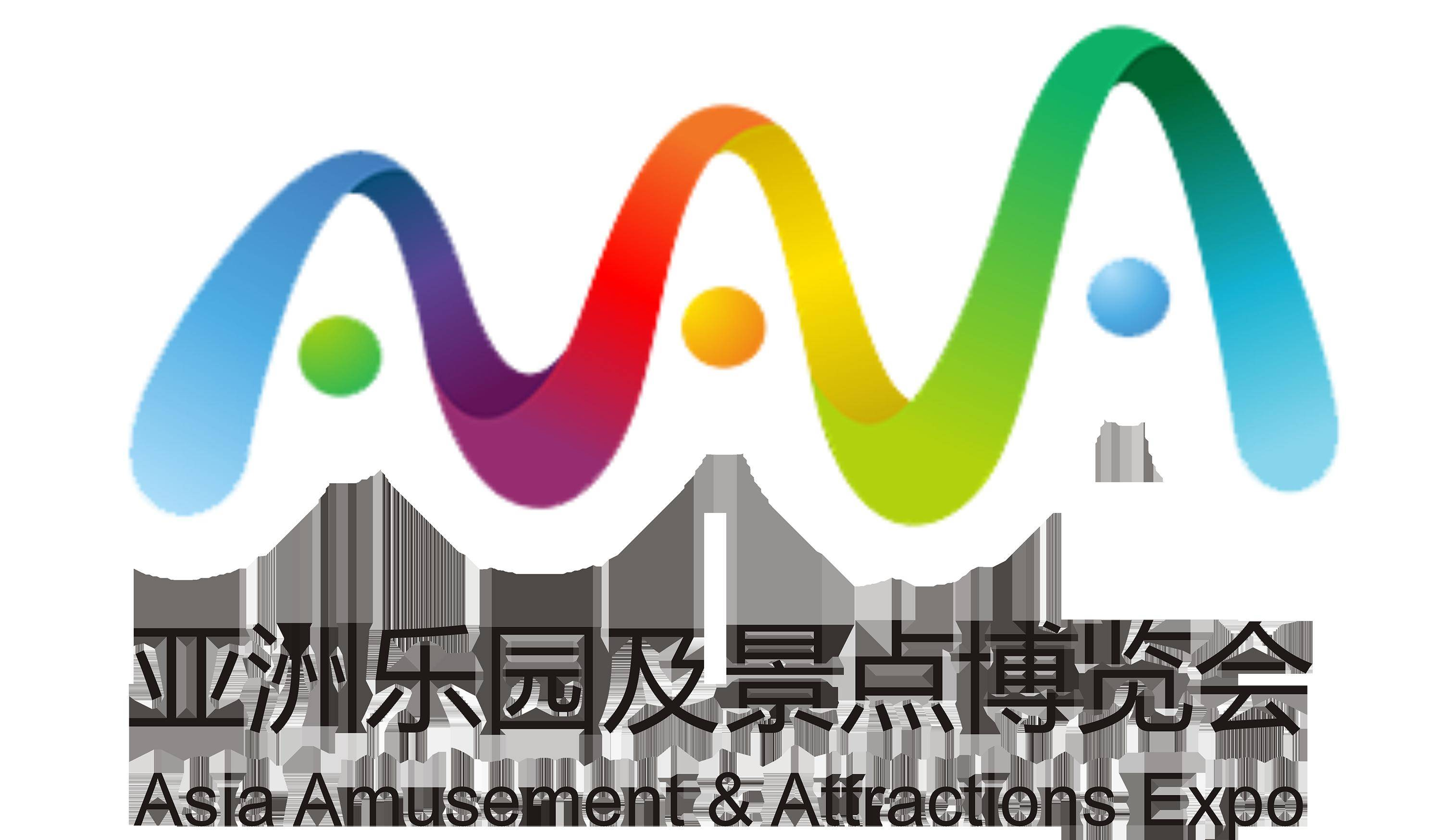 2017 Asia Amusement & Attractions Expo(AAA 2017)