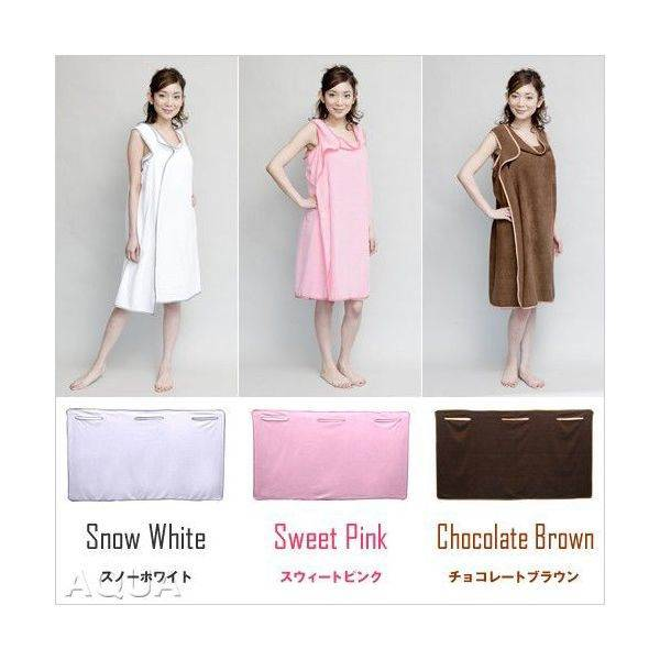 Microfiber Wearable Towel